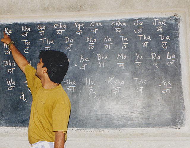 Image result for blackboard nepal