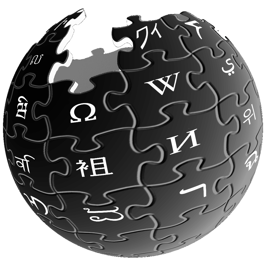 filetest wiki logo notextpng wikimedia commons
