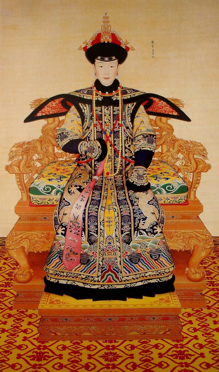 The Dynasty Chinese Restaurant Long Buckby Menu