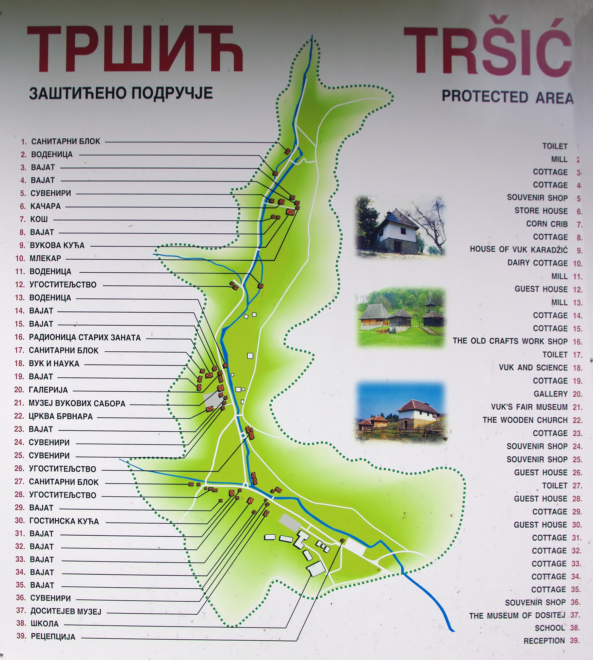 trsic mapa پرونده:Tršić information table.   ویکیپدیا، دانشنامهٔ آزاد trsic mapa