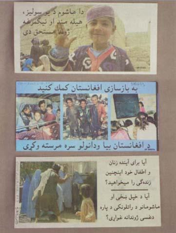 File:US propaganda leaflets dropped on Afghanistan.jpg