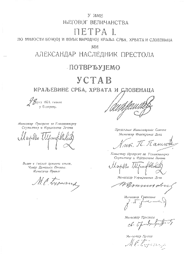 File:Ustav21.png