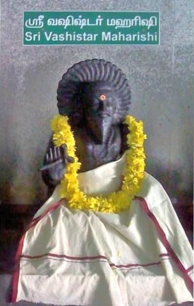 Sage Vasishta.jpg