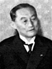 Yonai 29 March 1940 cropped 3.jpg