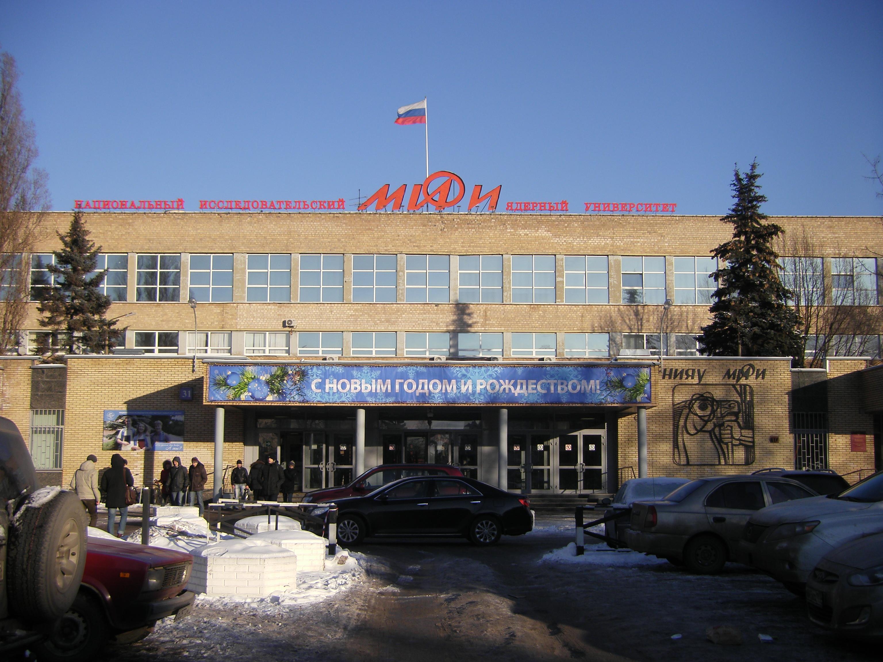 Самые лучшие университеты России