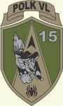 15e régiment d'aviation slovéne.jpg