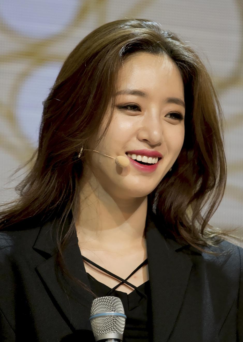 Hahm Eun-jung – Wikipédia, a enciclopédia livre