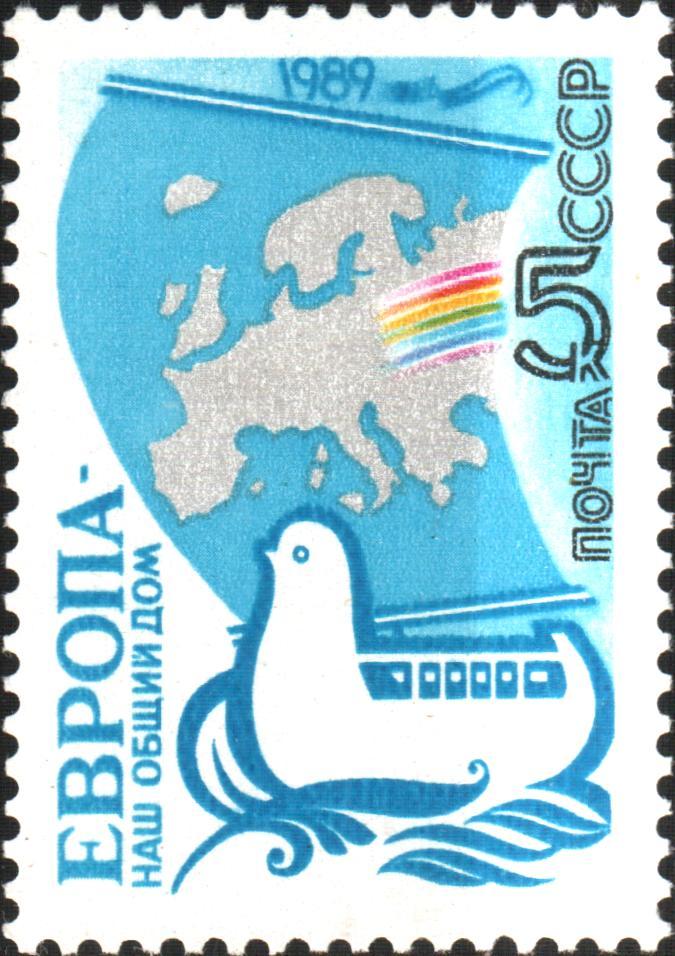 1989 CPA 6074.jpg