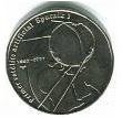 1 песо. Куба. 2007. 50 лет Первому искусственному спутнику Земли.jpg