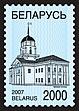 2007. Stamp of Belarus 0678.jpg