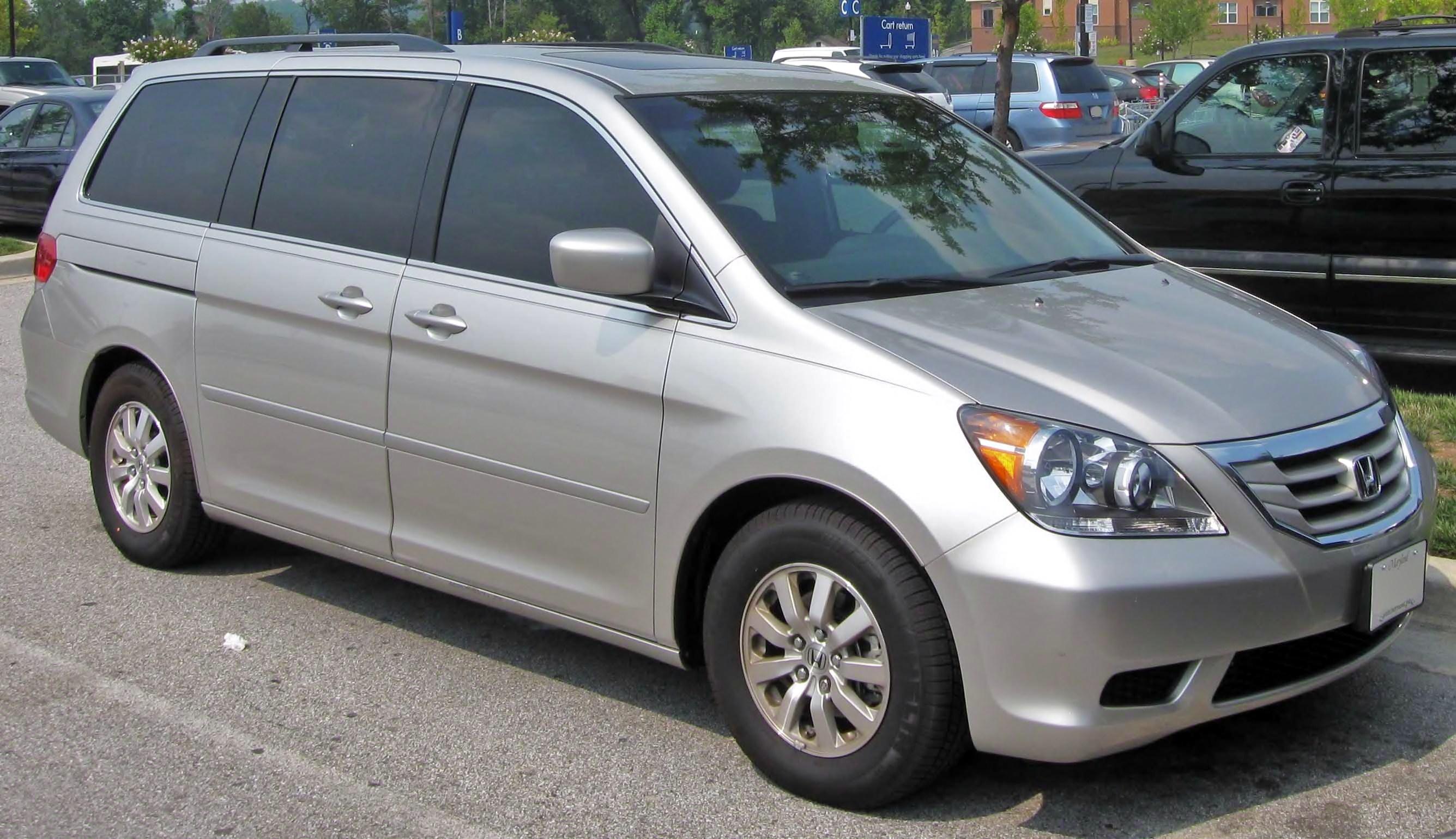 File:2008 Honda Odyssey.jpg - Wikimedia Commons