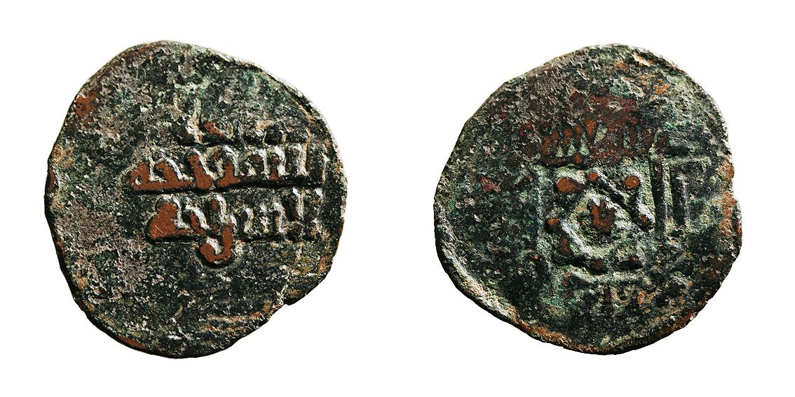 Moneda de cobre del emirato de Córdoba acuñada durante el reinado de Abd Allah