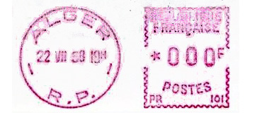File:Algeria stamp type PO1.jpg
