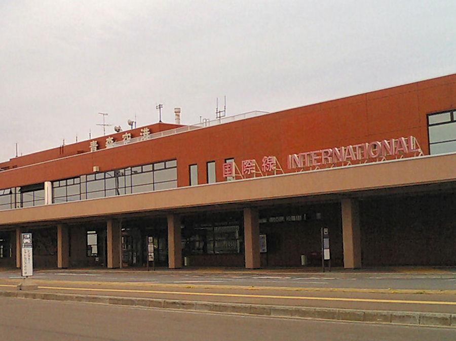Sân bay Aomori