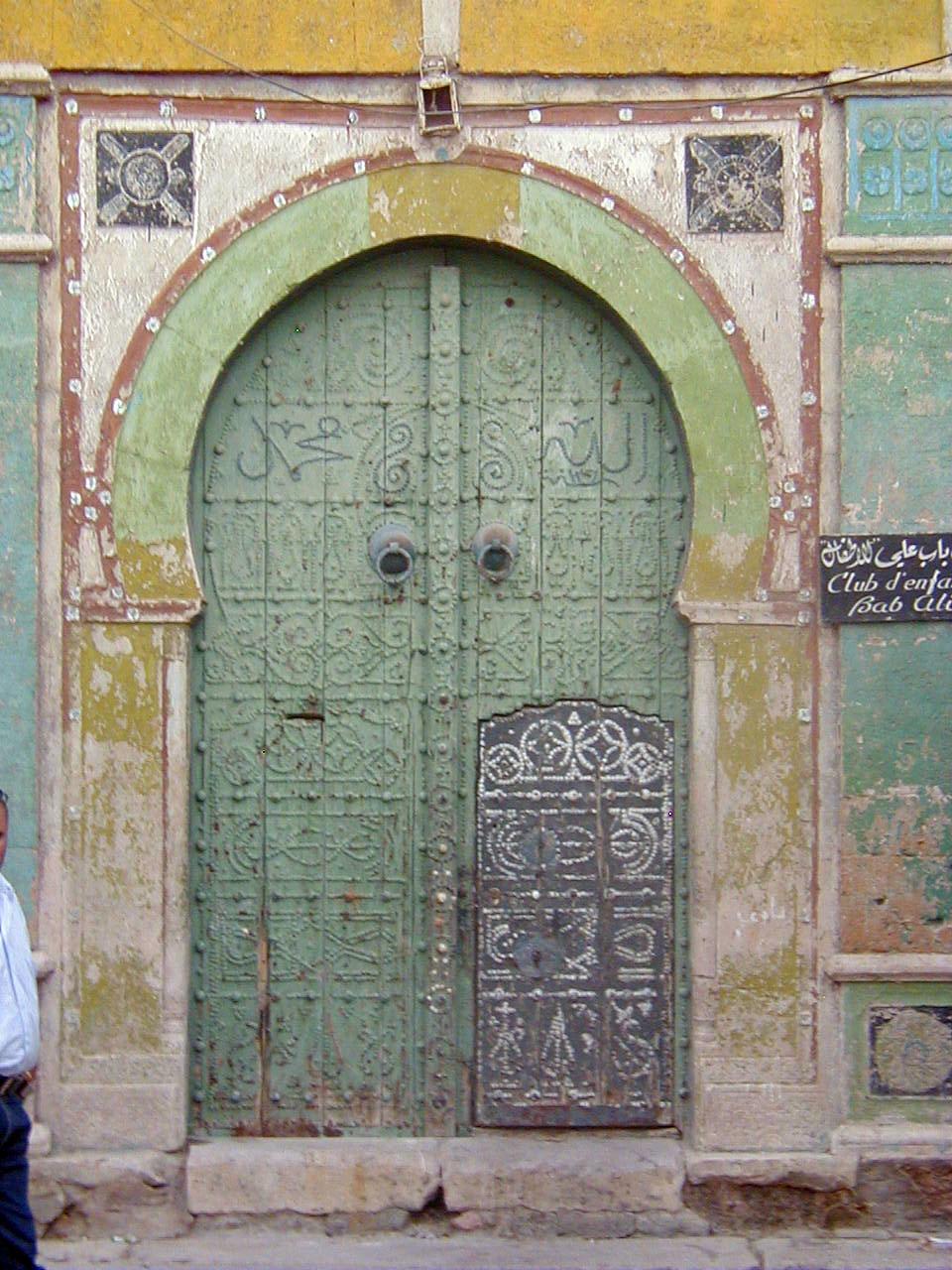 File b ja porte wikimedia commons - Portes interieures anciennes ...