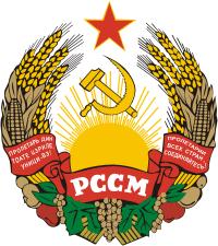 векторное и растровое изображение герба Молдавской ССР.