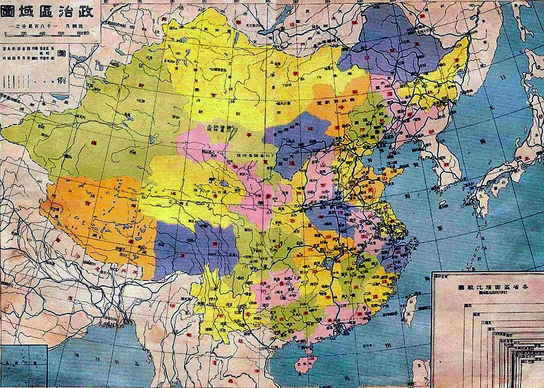 Filechina old map 1936g wikimedia commons filechina old map 1936g gumiabroncs Image collections