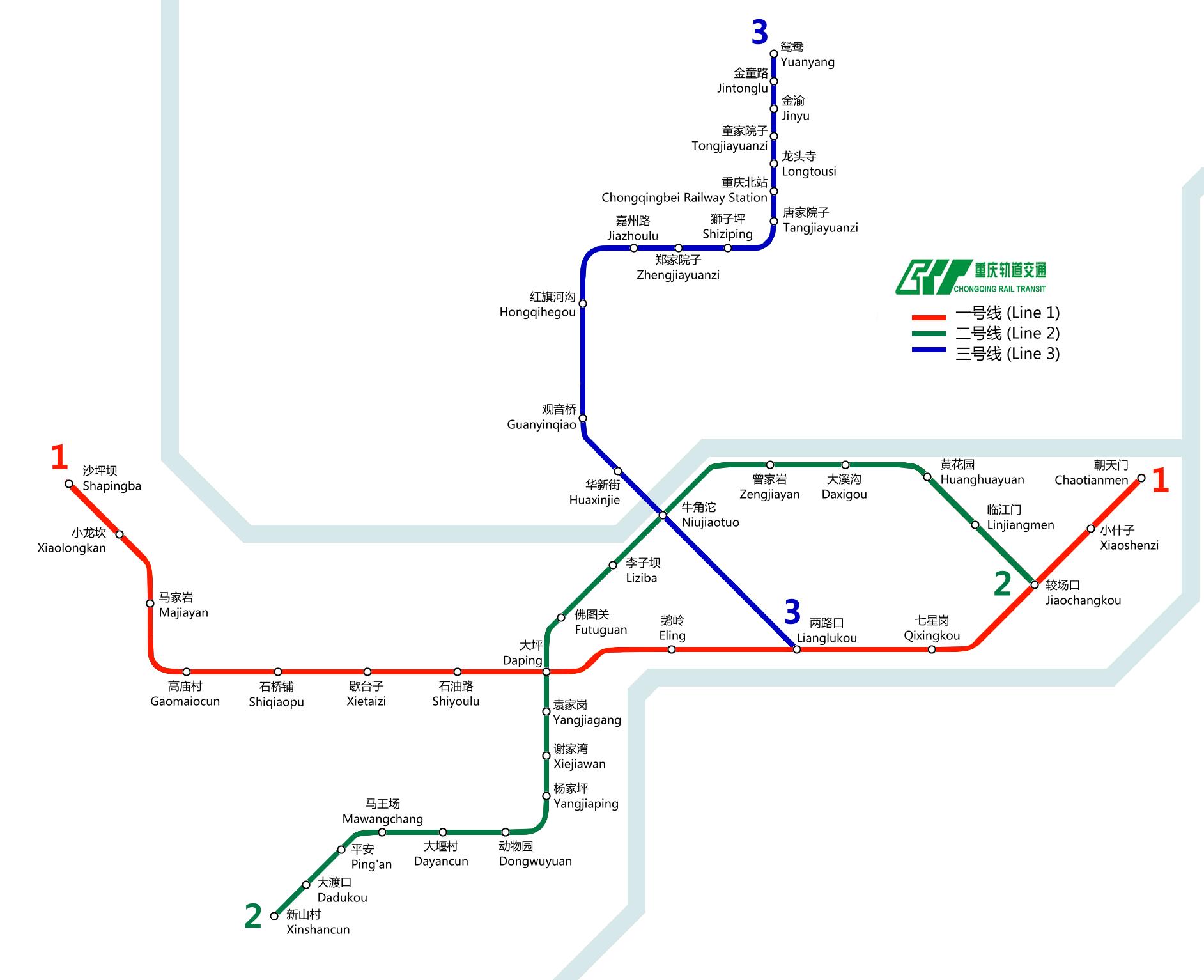 FileChongqing Metro Mappng Wikimedia Commons