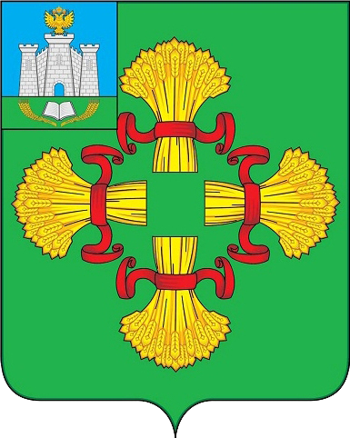 Лежак Доктора Редокс «Колючий» в Мценске (Орловская область)
