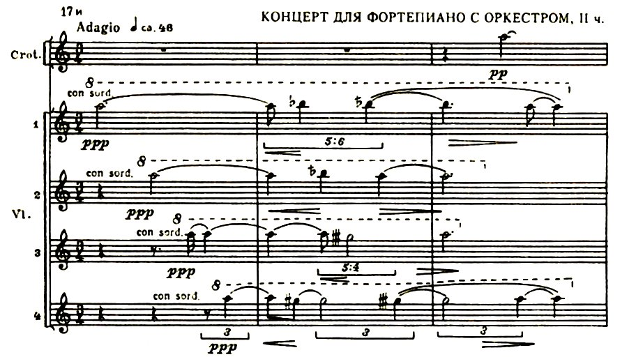 Denisov Ex 17i.jpg
