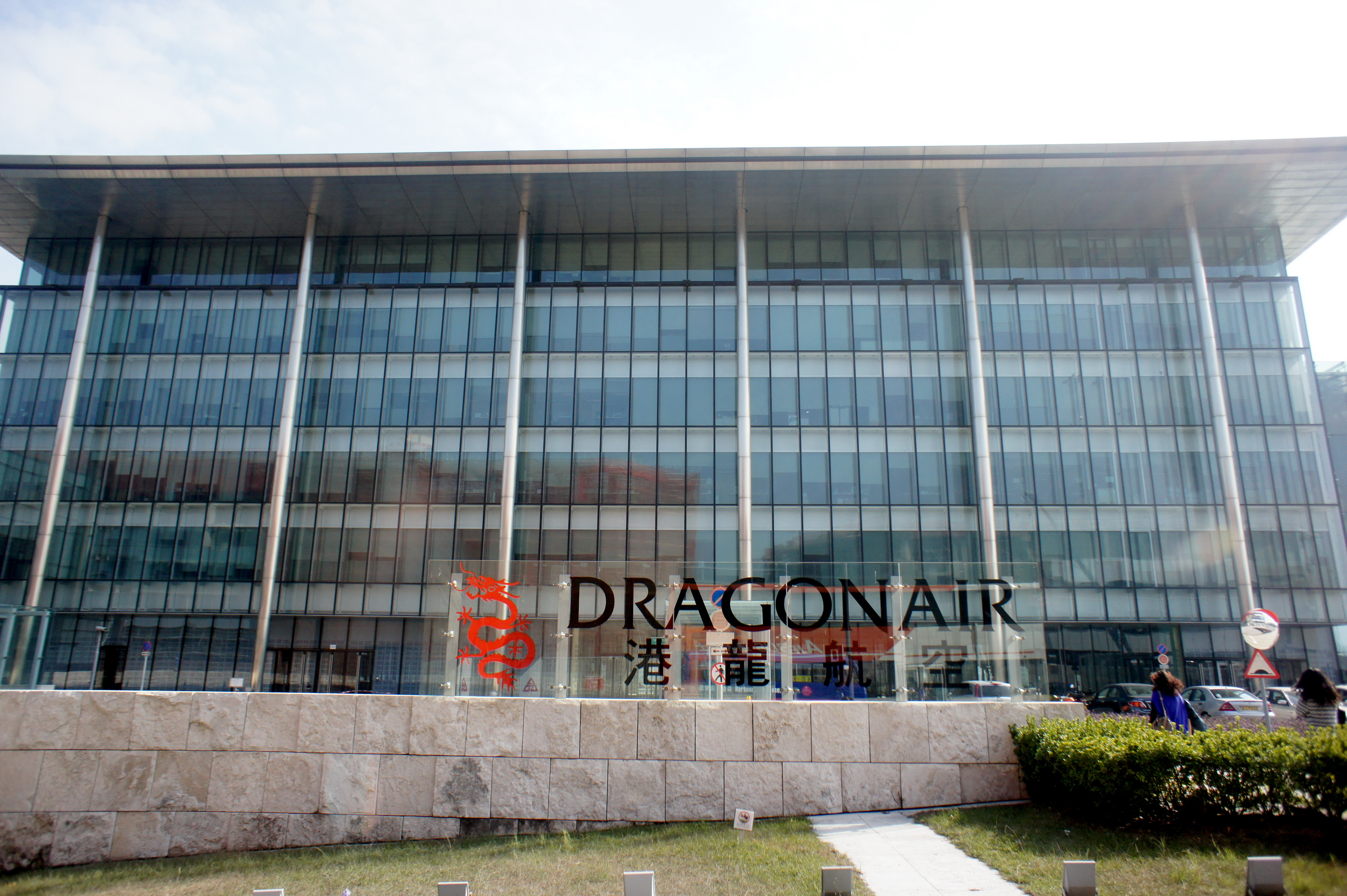 Dragonair wiki everipedia - Cathay pacific head office ...