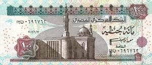 EGP 100 Pounds 2009 (Front).jpg