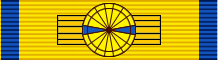 File:GRE Order of Beneficence - Grand Cross BAR.png