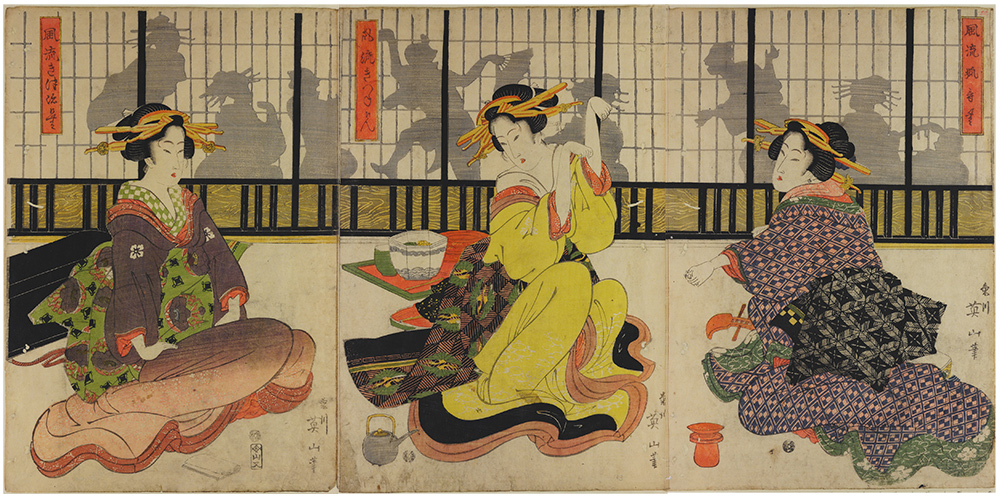 Geisha_Playing_the_Hand-Game_Kitsune-ken
