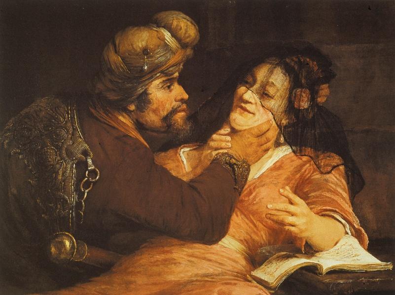Проститутки библия