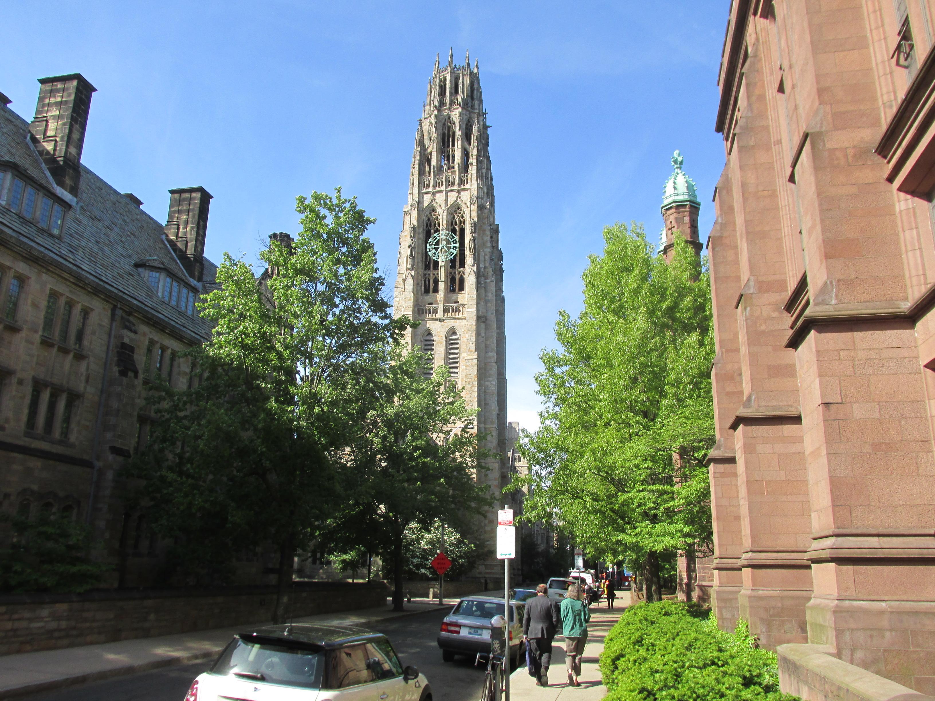 Yale New Haven Hospital Emergency Room Entrance