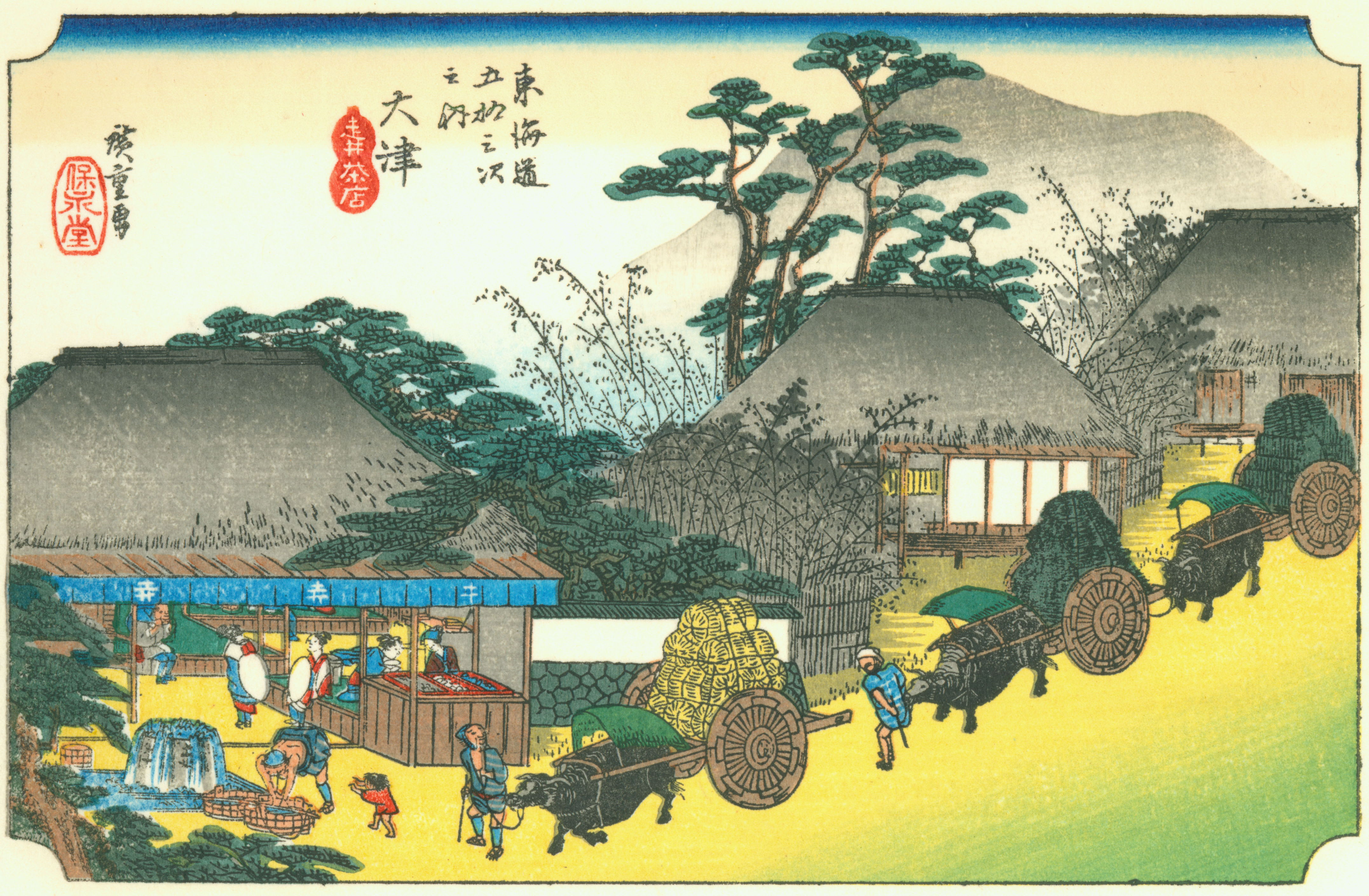http://upload.wikimedia.org/wikipedia/commons/c/c2/Hiroshige54_ohtsu.jpg