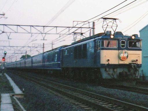 JRE-EF64-1000-LtdExp-Dewa.jpg