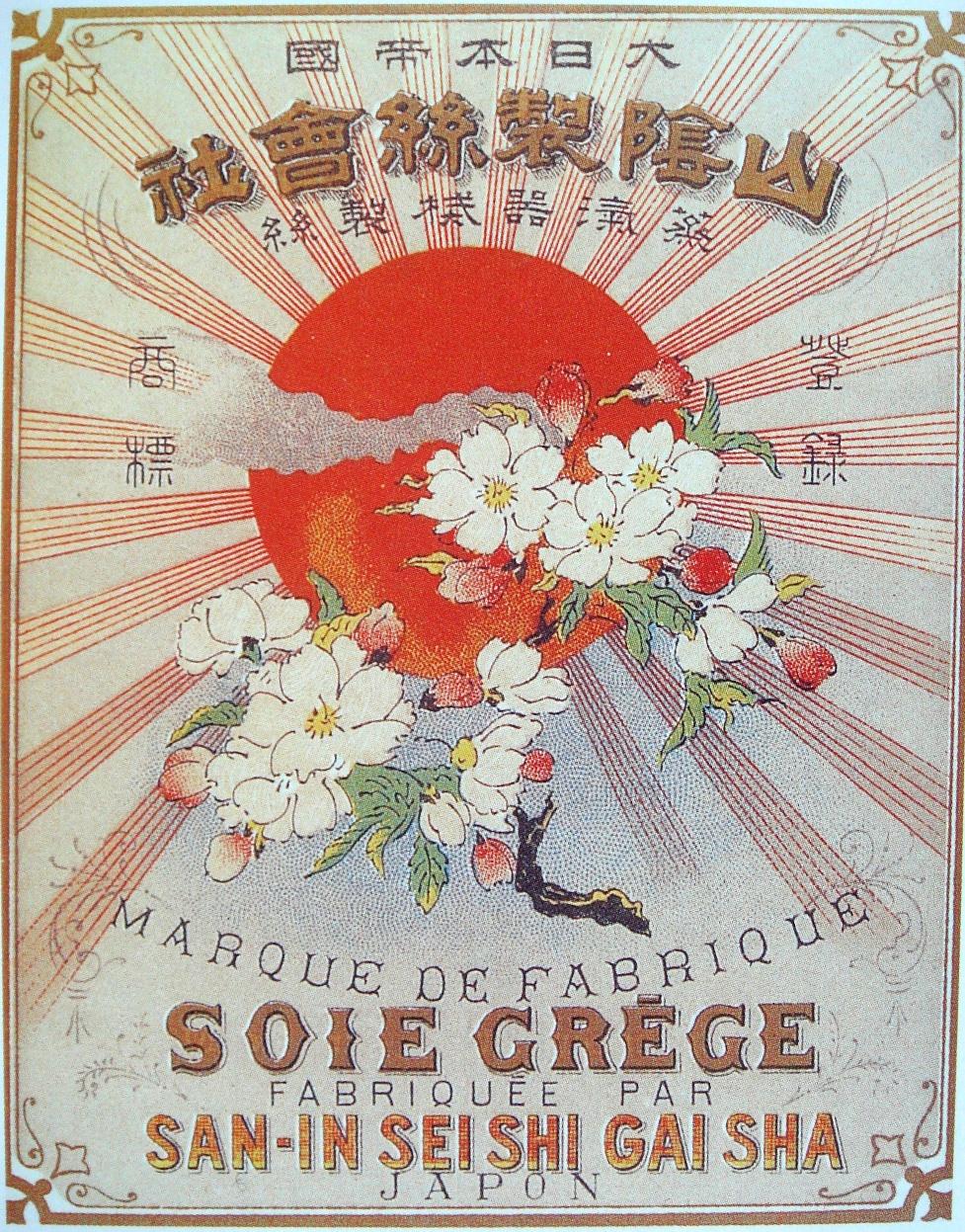 Rencontre Femme Japonaise France