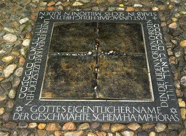 Judenmahnmal-Wittenberg.jpg