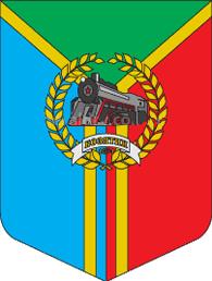 Картинки по запросу козятин герб