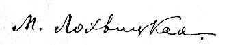 Lokhvitskaya signature.png