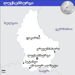 File:Luxembourg - Location Map (2013) - LUX - UNOCHA (ka ...