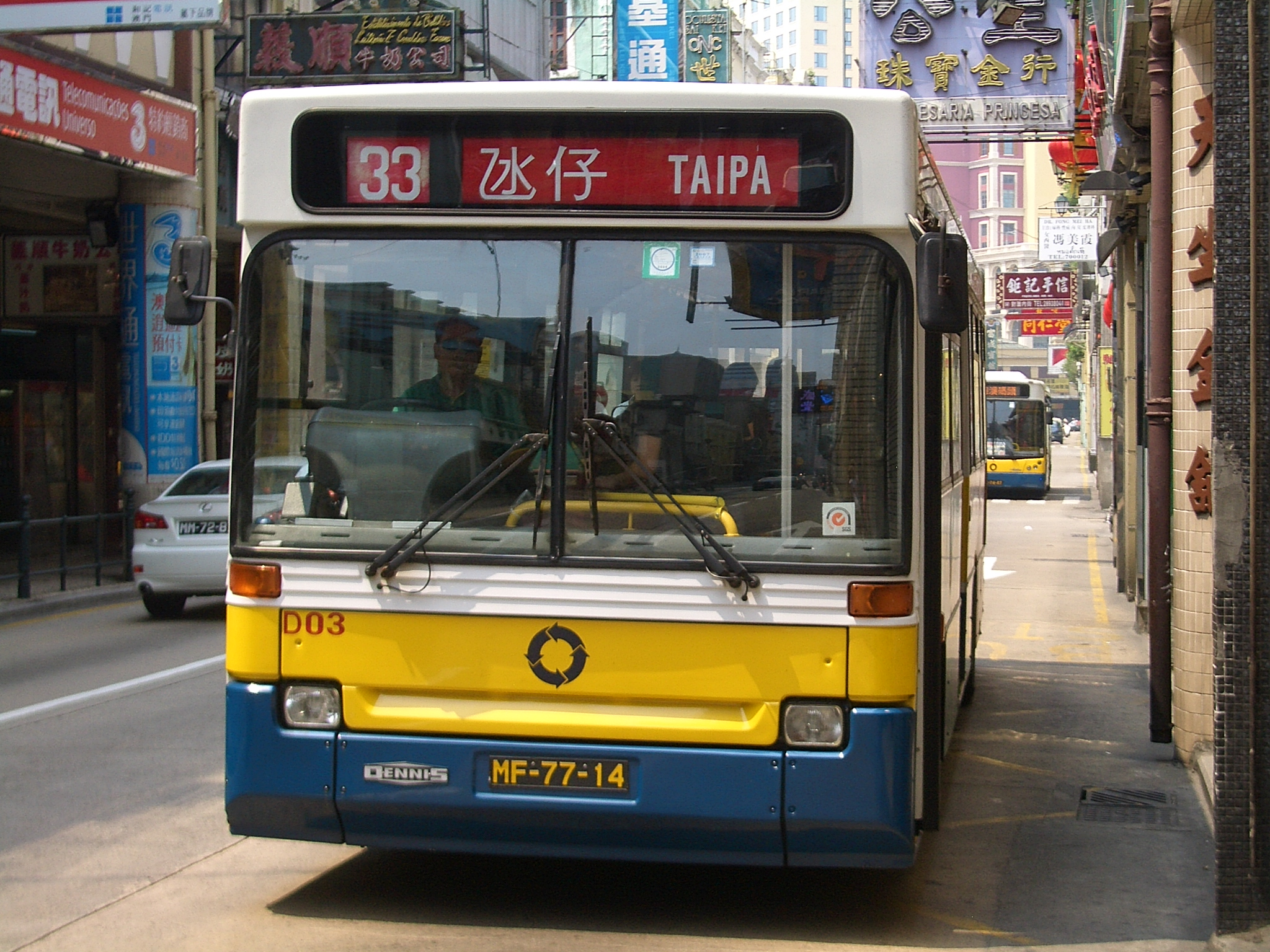 File:Macau-bus-1032.jpg