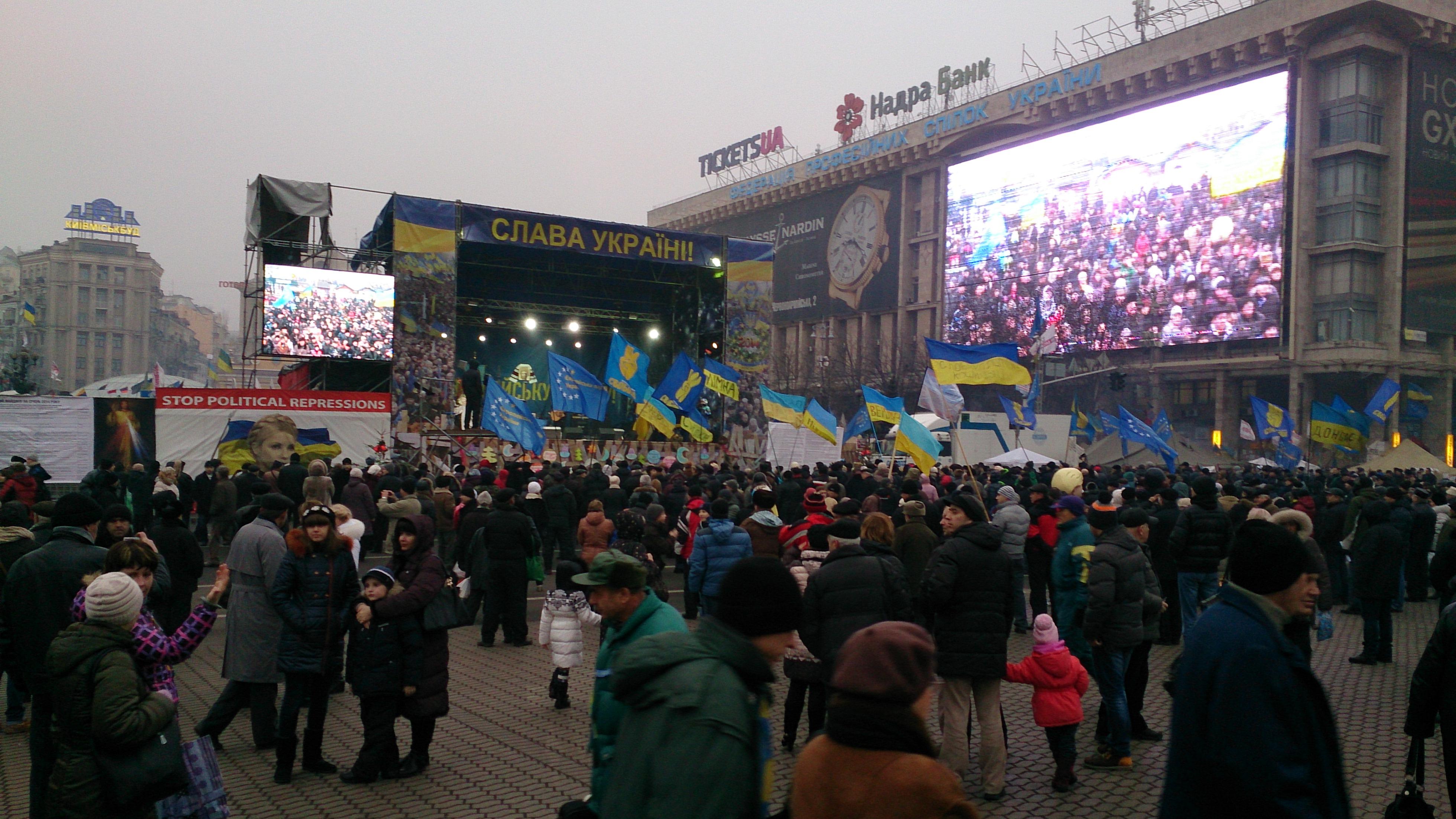 Majdan Maidan Majdan Maidan
