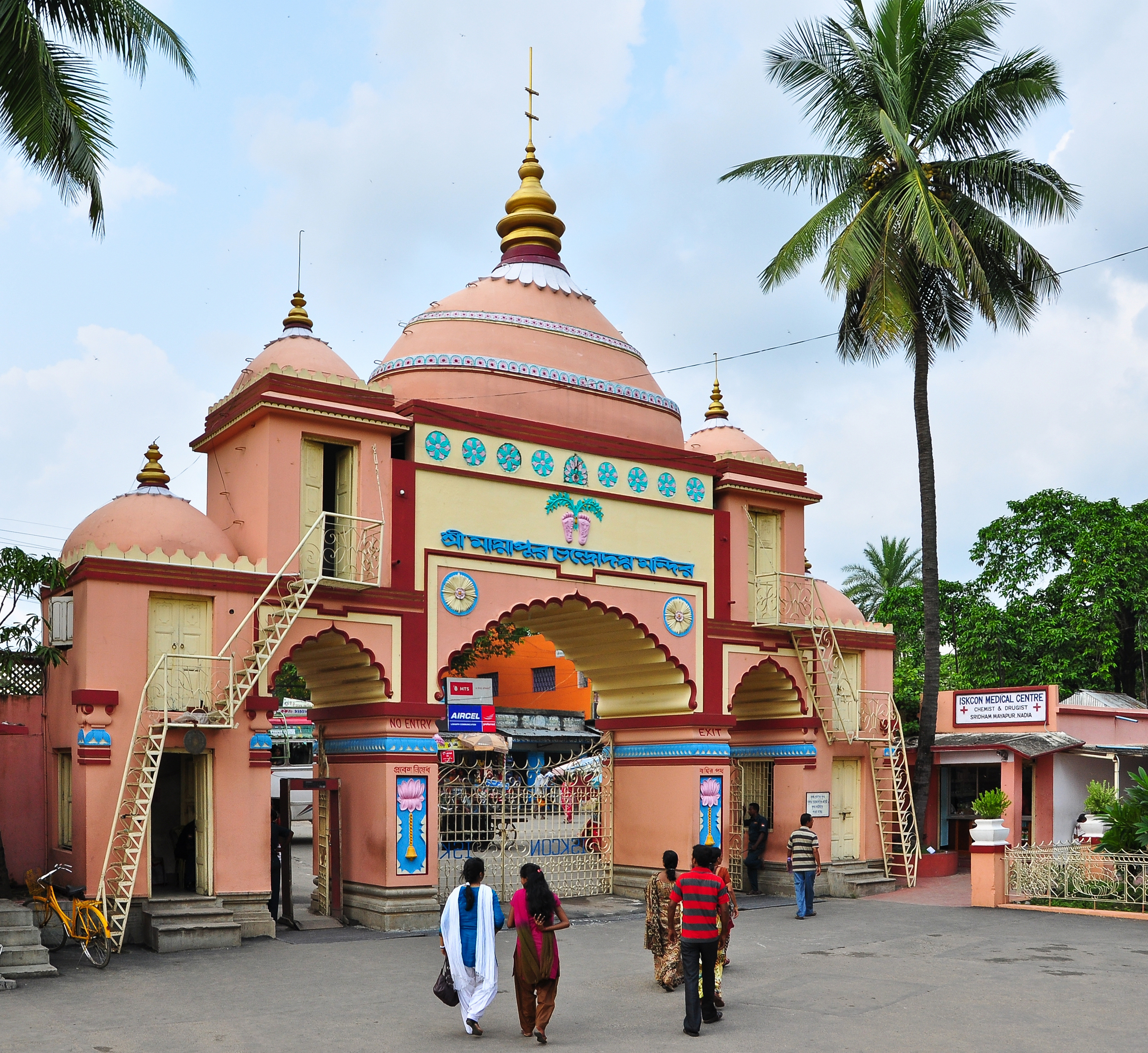 File:Main gate of ISKCON, Mayapur 07102013 jpg - Wikimedia Commons