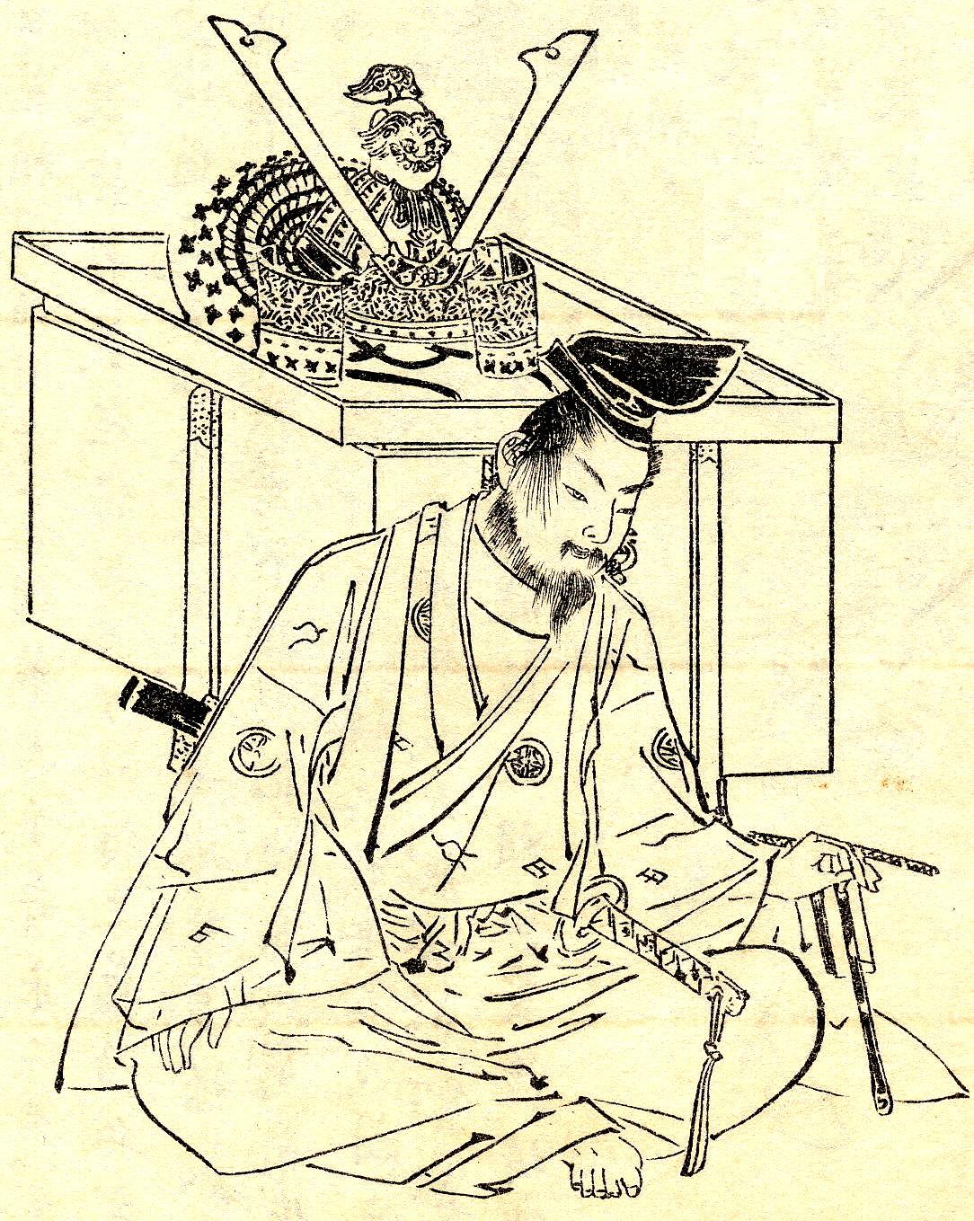Depiction of Minamoto no Yoshitsune