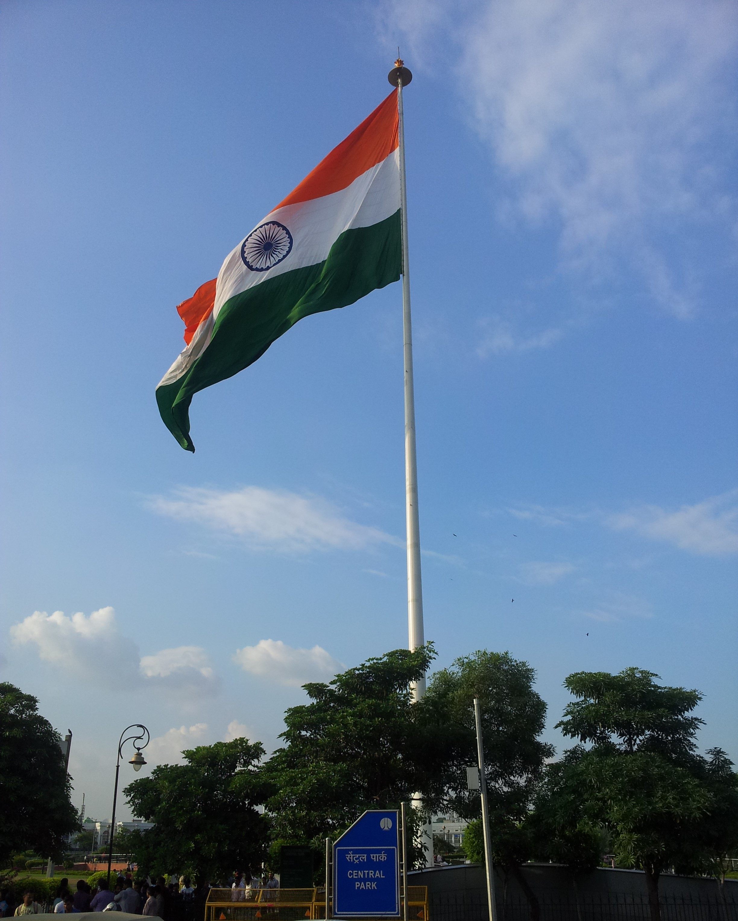 Everything You Need to Know About the Flag Code of India