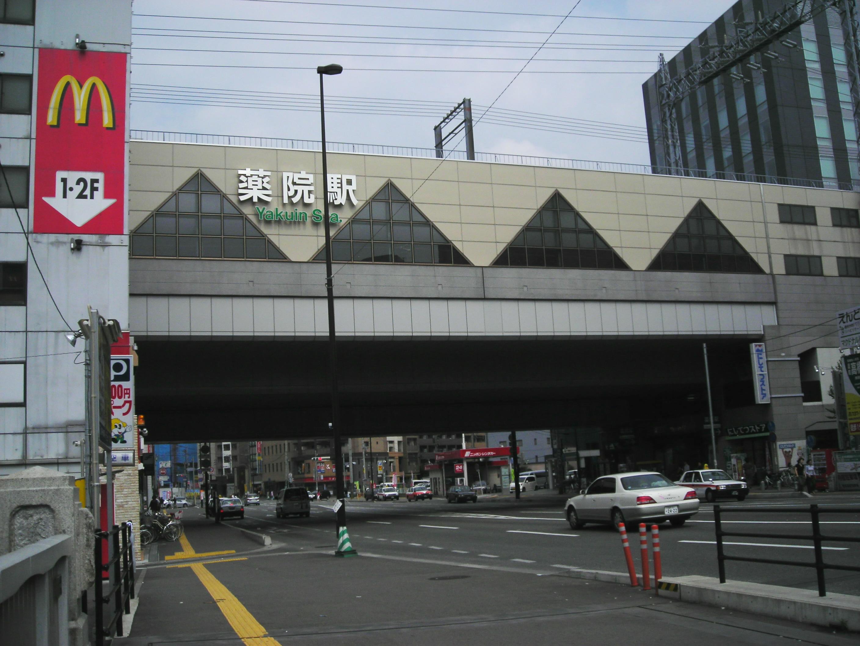 Yakuin Station