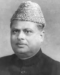 Nurul Amin Bengali leader, jurist, national conservative, and politician