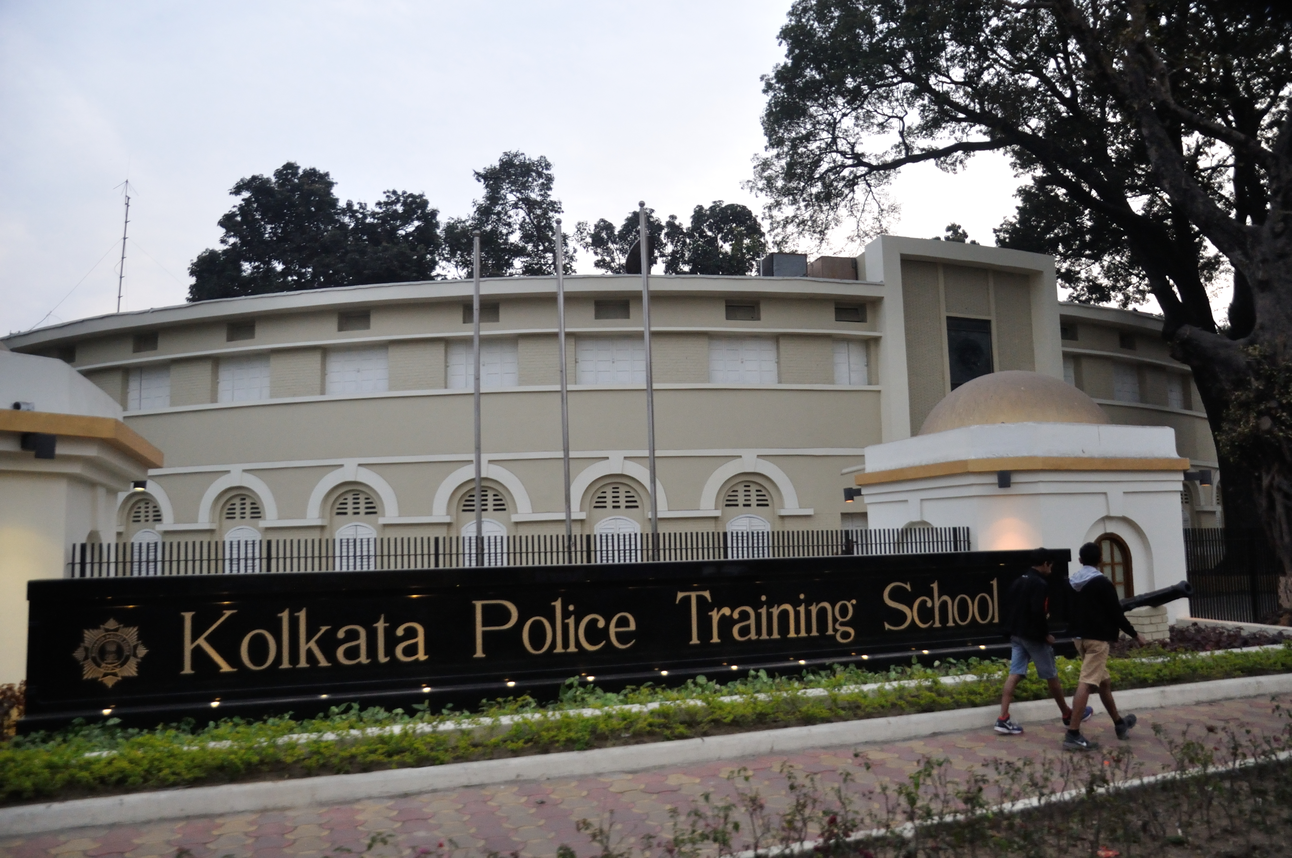 file police training school 247 ajc bose road kolkata 2015 02 07