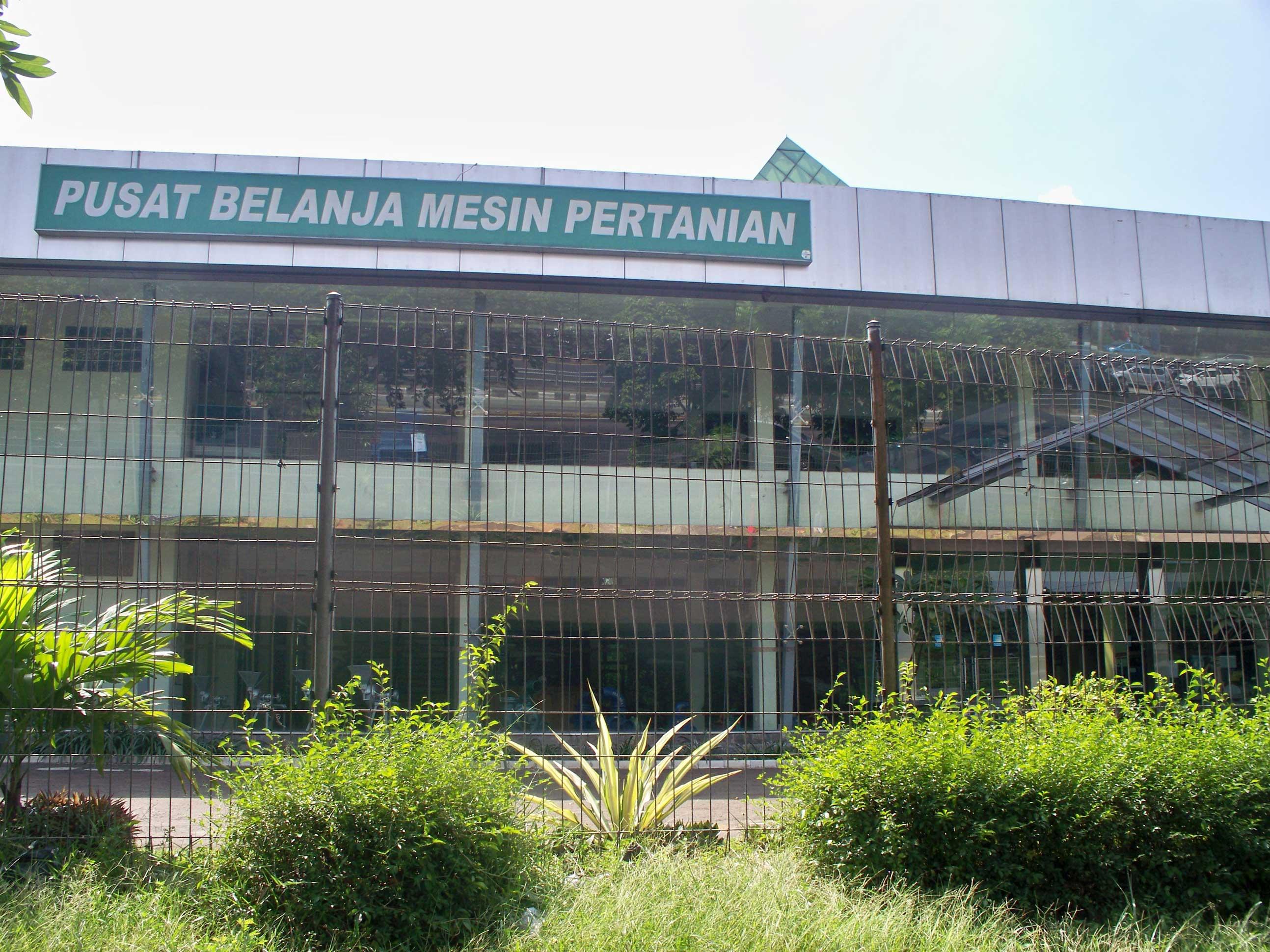 File:Pusat Belanja Mesin Pertanian - panoramio.jpg