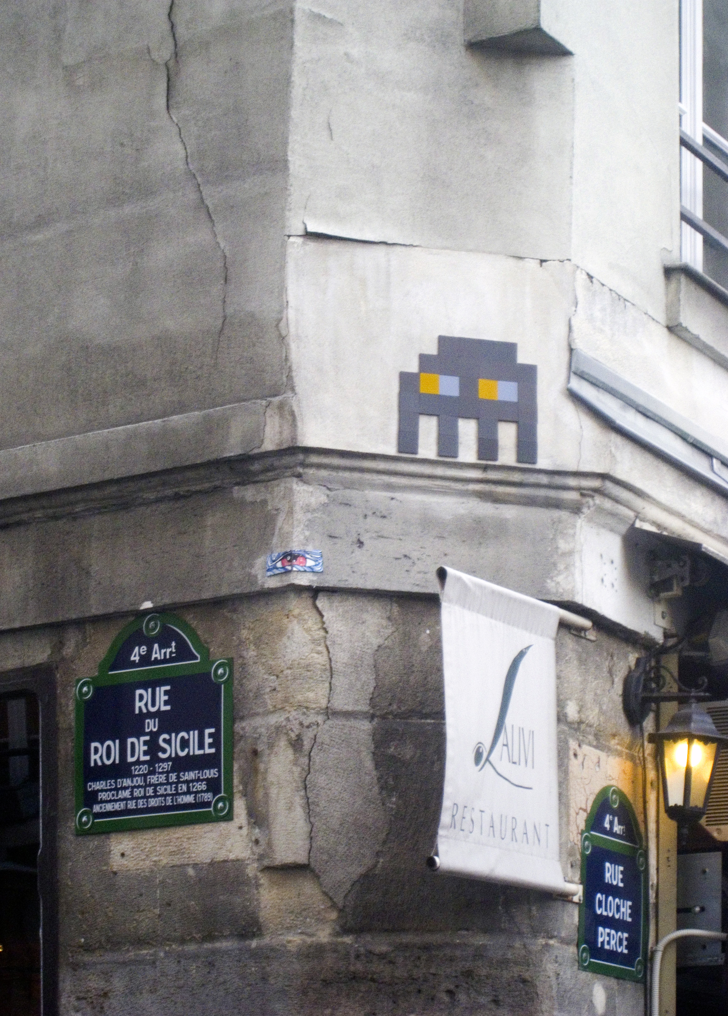 File:Rue Cloche-Perce & Rue du Roi-de-Sicile (Paris) 2011-03-06.jpg ...