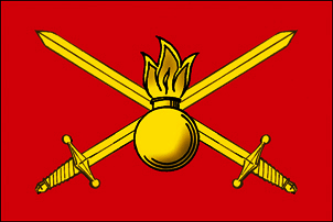 File:Russian Ground Forces flag.png