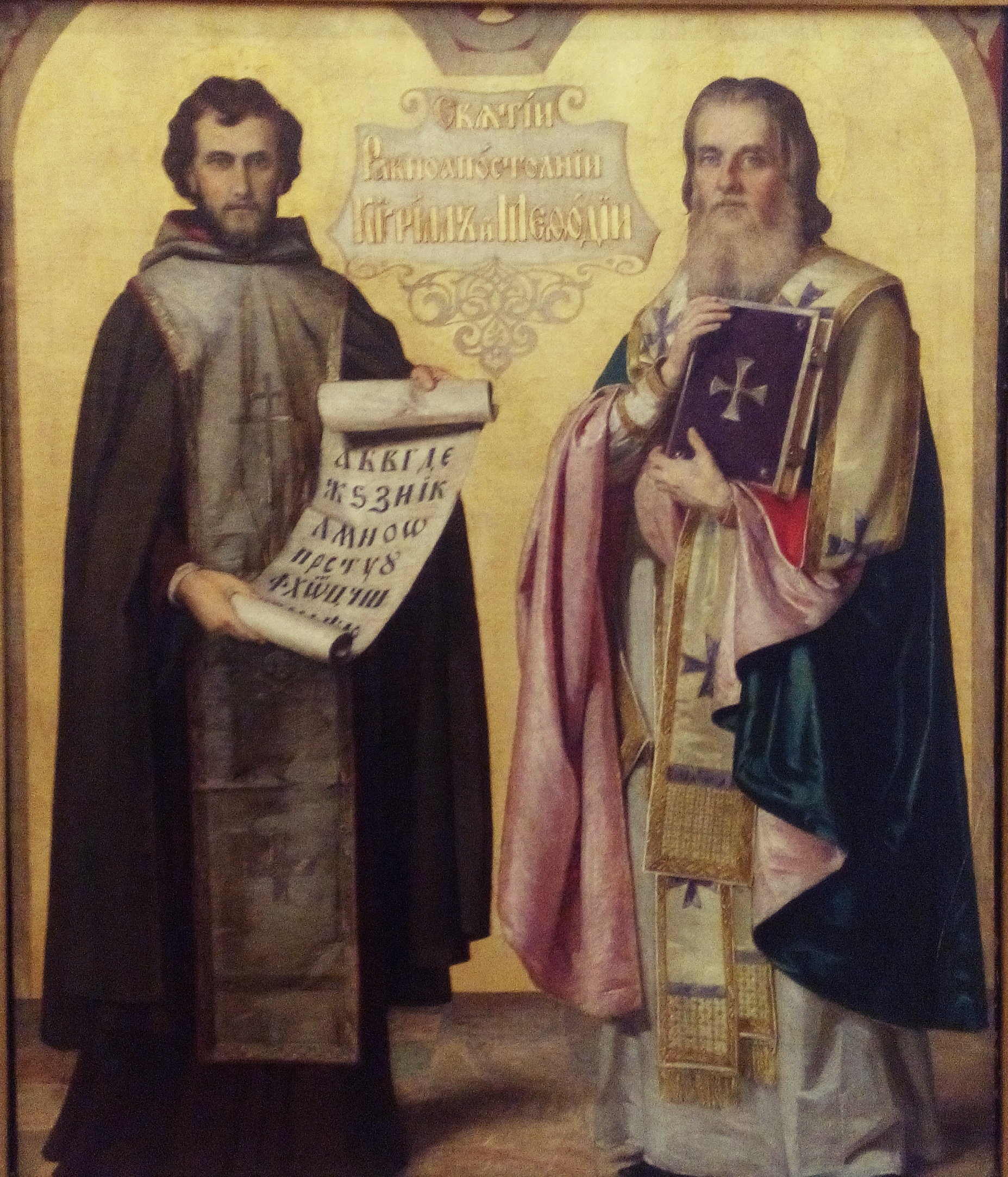 file saints cyril and methodius jpg wikimedia commons  file saints cyril and methodius jpg