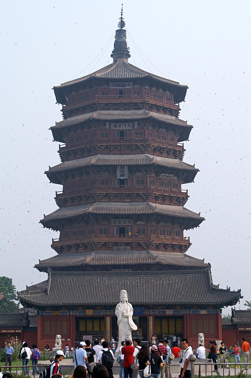 pagoda of fogong temple Wood pagoda of fogong monastery in yingxian/shanxi, liao dynasty 山西應縣 佛  fayuan monastery 法院寺(tang), the oldest buddhist temple of beijing.